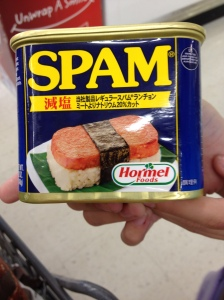 spam japanese